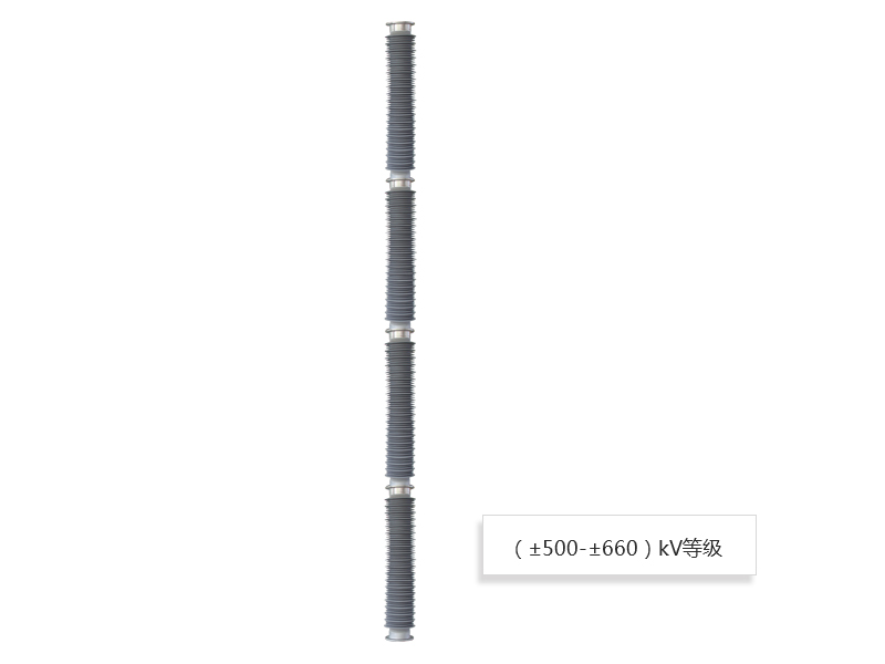 Pollution-resistance dc solid-core composite post insulator (±500-±660)kV